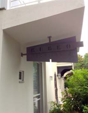 The Rubeo Architects sign in Ruskin Place may seem like another legitimate merchant sign in the shopping plaza, but it is actually left over from the set and is not a true business, just a cool memento serving as a reminder of 15 years prior. Courtesy photo